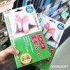 Miếng dán chân thải độc Nhật Bản To-Plan-3