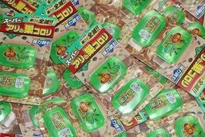 Thuốc Diệt Kiến Super Arinosu Korori Nhật Bản