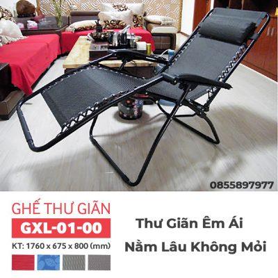 Ghế Thư Giãn Xuân Hòa GXL-01-1