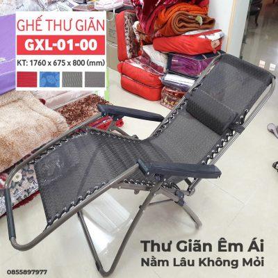 Ghế Thư Giãn Xuân Hòa GXL-01-27