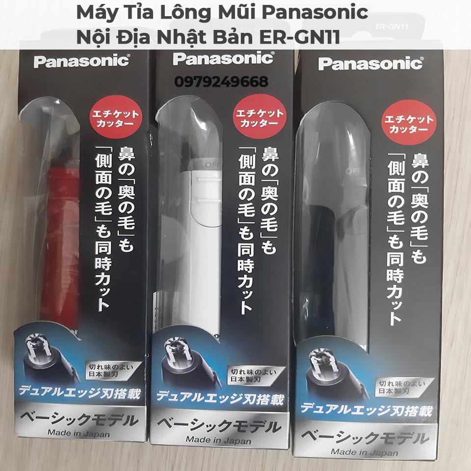 Máy tỉa lông mũi Panasonic nội địa Nhật Bản ER-GN11