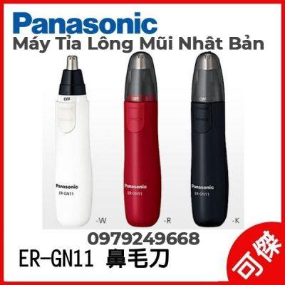 Máy tỉa lông mũi Panasonic ER-GN11
