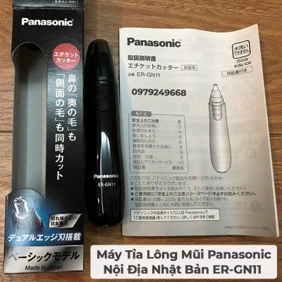 Máy tỉa lông mũi Panasonic Nhật Bản ER-GN11